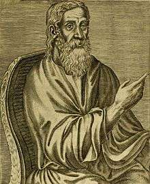 Origen origen reportedly studied under clement of alexandria and was influenced by his thought fandeluxe Images