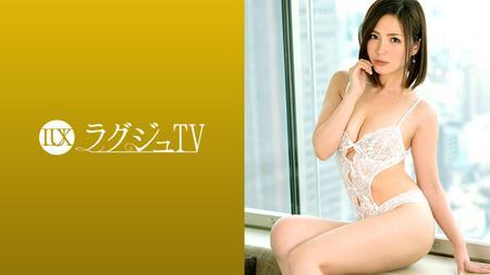 ラグジュTV 939