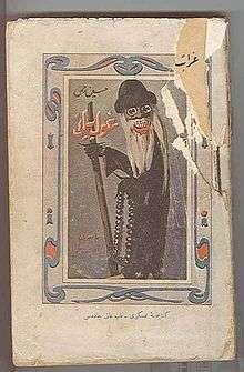 Servet I Fünun Yazarlarının Eserleri Listesi
