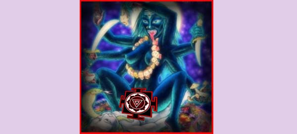 Astral Intercourse with Goddess Kali