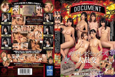 [BBAN-163] Hatano Yui, Igarashi Seiran, Kirishima Sakura, Mari Rika, Otsuki Hibiki, Sekine Nami - Lesbian Technique NO.1 Non-scripted Cum-off Battle! DOCUMENT LESBIAN 2018 Super Lesbian Sex Orgy