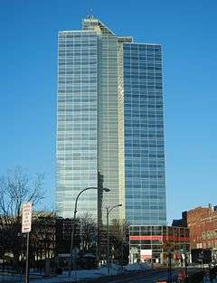 List Of Tallest Buildings In Worcester Massachusetts
