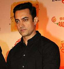 List of awards and nominations received by Aamir Khan
