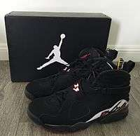 new style 9f04e 4dc93 Nike Air Jordan VIII, (Playoffs Colorway)