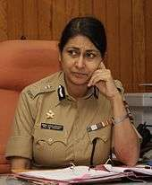 Director General of Police