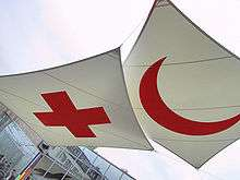 International Red Cross and Red Crescent Movement