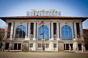 National register of historic places listings in salt lake city denver and rio grande railroad station publicscrutiny Choice Image