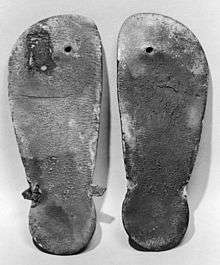 5f4a2484a035 Pair of leather thong sandals from the New Kingdom of Egypt (ca. 1550–1307  BC)