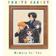 Fruits Basket Soundtrack