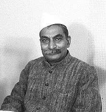 List Of Presidents India