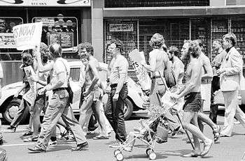 1970s in LGBT rights