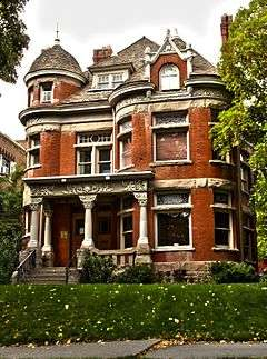 National register of historic places listings in salt lake city henry dinwoody house publicscrutiny Choice Image