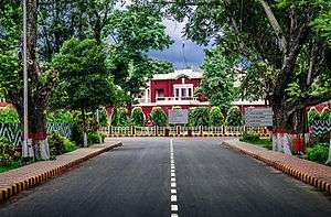 Indian Institute of Technology (Indian School of Mines), Dhanbad