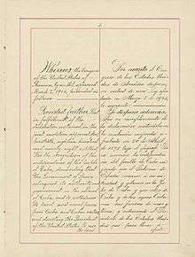 Cubanamerican treaty of relations 1903 page one of the 1903 treaty of relations including the platt amendment platinumwayz