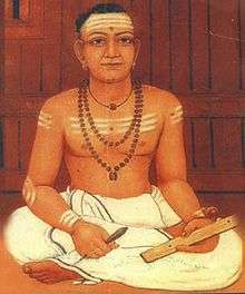 Can i get the biography of Ezhuthachan in Malayalam