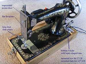 Collectibles Singer Model 27 Vs2 Victorian Style Sewing Machine Restoration Decals