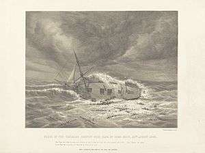 List of maritime disasters in the 19th century