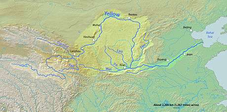 Yellow River Map - Yellow river on world map